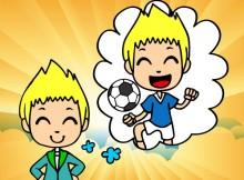 Como Ser Futbolista